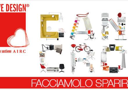 love_design_intro