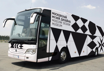 Moscow Design Museum