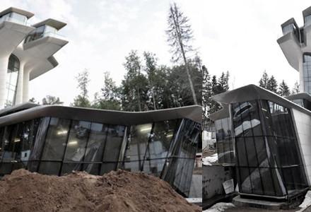 Capital Hill Residence Zaha Hadid