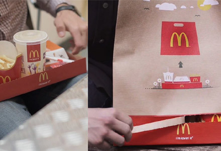 mcdonalds bagtray