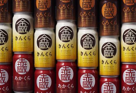 nendo birra giapponese