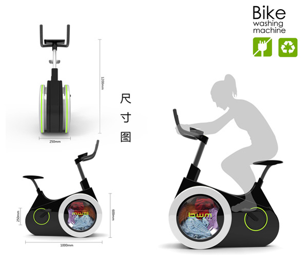 lavatrice-bike_washing_machine_4