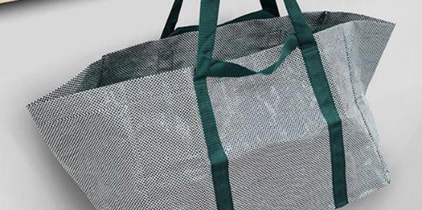 shopper-ikea-hay