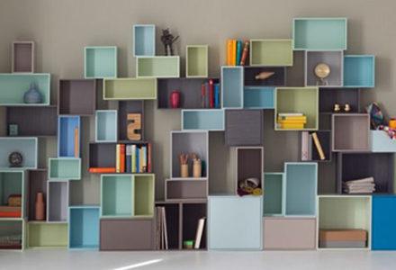 libreria-modulare-cubit