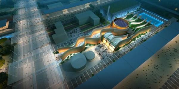 Expo 2015 Emirati