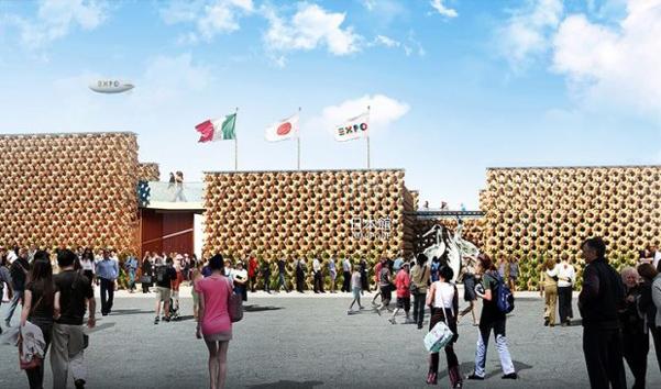 Expo 2015 padiglione Giappone-04