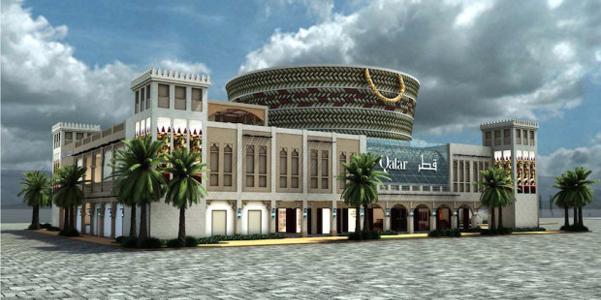 padiglione-qatar-expo-2015