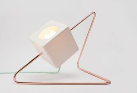 Focal Point Lamp Designlump