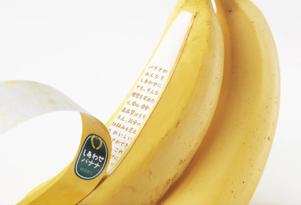 packaging banana nendo