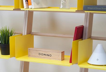 library mini libreria modulare